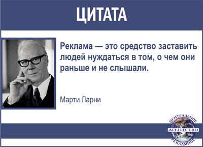 citata_btl_internet