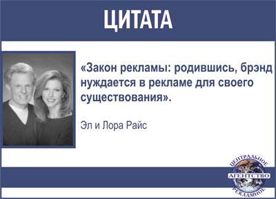 citata_naruzhka