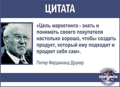 citata_pressa