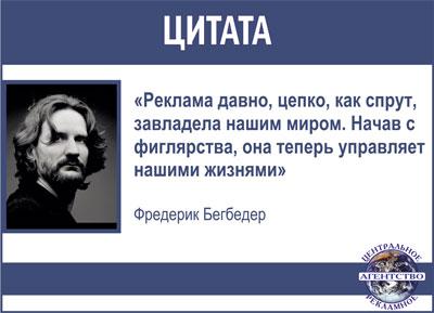 citata_radio