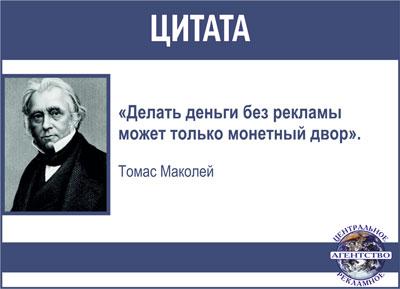 citata_trc