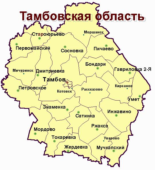 tambov_oblast